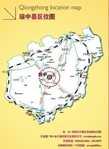 海南省琼中地图