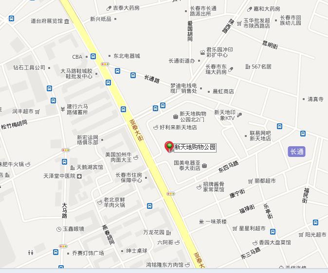 长春市新天地购物公园3楼圣马可广场地图所在位置-中国行第七站长春